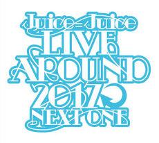 Logojuju2017