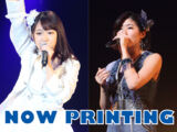Morning Musume '19 Nonaka Miki・Kaga Kaede Birthday Event