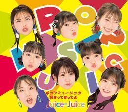 Pop Music-RegA