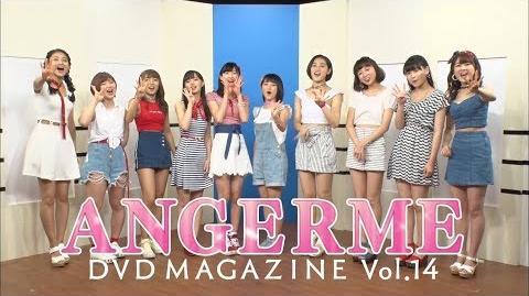 アンジュルム DVD MAGAZINE Vol.14 CM