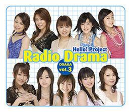 HelloProjectRadioDramaOsakahenVol3-r