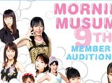Morning Musume 9ki Audition