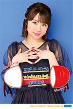 IshidaAyumi-IYFCEvent2019