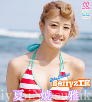 Miyabi - Alo-Hello! Berryz Koubou 2013