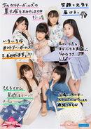 CountryGirls-Haru2017Momochiism-group