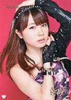 Ishida Ayumi-491436