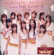 Momusu single 25 The Manpower212121 DVD cover