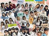 Hello! Project Sou Shutsuen! Pop-Up Card Tsukuri ni Chousen! SATOYAMA & SATOUMI e Ikou 2016