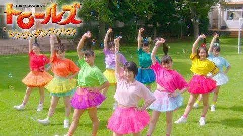 Tsubaki Factory - Mou Saikou! (MV)