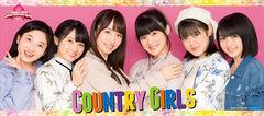 CountryGirls-Haru2017Momochiism-MFT