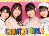 Country Girls Concert Tour 2017 Haru ~Momochiism~