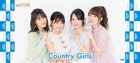 CountryGirls-HinaFes2019-mft