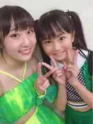 Danbara Ruru, Kanemitsu Ruru-796688