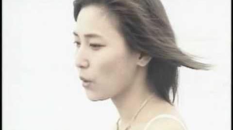 Heike Michiyo - Daikirai (MV)