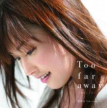 Too Far Away DVD