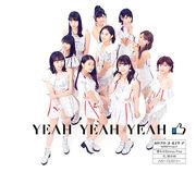 YEAHYEAHYEAH-rb