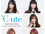 ℃-ute Cutie Circuit ~Let's go to Hong Kong & Taipei!~