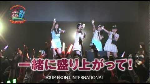 DVD「モーニング娘。9期メンバーイベント&10期メンバーイベント」