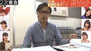 Hashimotoshin665656544
