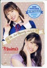 M-line Memory Vol.25