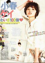 Kusumi Koharu, Magazine-362213