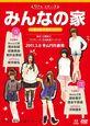 Real etude - Momo, Saki, Maasa, Chii, & Yuri