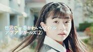 Up Up Girls (2) - Sekai de Ichiban Kawaii Idol (MV)