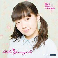 Yamagishi Riko-449310