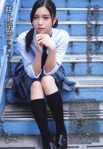 InoueRei-UptoBoy-Aug2018