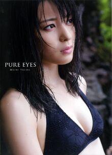 Photobook, Yajima Maimi-449332