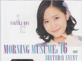 Morning Musume '16 Oda Sakura Birthday Event ~Sakura no Shirabe 5~ & Ogata Haruna Birthday Event