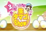 Hello Pro Kenshuusei Happyoukai 2012 ~3gatsu no Nama Tamago Show!~