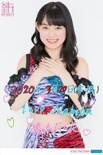 HashimotoRirika-HappyoukaiMarch2020