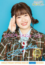 HiroseAyaka-SmileForYouFCTour