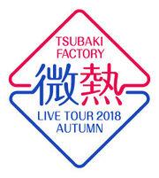 TsubakiFactory-Binetsu-logo