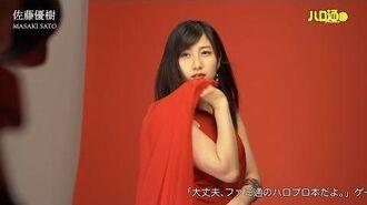 「ハロ通 PHOTOBOOK①」発売決定!!