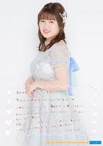 Ayahi20thbirthday