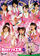 Berryz Koubou Live 2007 Sakura Mankai ~Kono Kandou wa Nidoto Nai Shunkan de Aru~