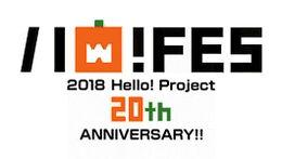 HalloFes2018-logo