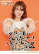 Kudo Haruka Fanclub Tour in Nagano HARUCOUNT DOWN 19→20