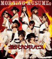 MM41st single