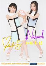 Nanami&FunakiFCEvent