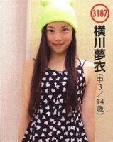 Yokokawa332