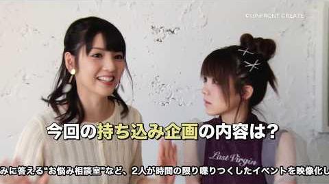 【DVD】道重さゆみ・田中れいな 6期 15周年おめでとうイベント