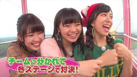 こぶしファクトリー DVD MAGAZINE Vol.6 CM