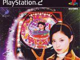 Hisshou Pachinko★Pachislot Kouryaku Series Vol. 8 CR Matsuura Aya