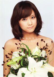 Kamei Eri - Thanks