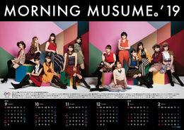 MM19-KOKORO&KARADA-poster