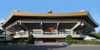 800px-Nippon Budokan 2010