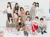ANGERME Concert Tour 2019 Haru ~Rinnetenshou~